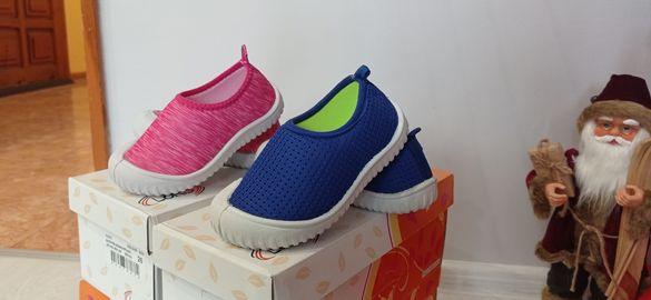 Детски пантофи, обувки Gezer