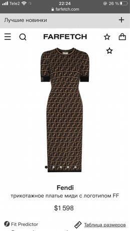 Продается платье Fendi