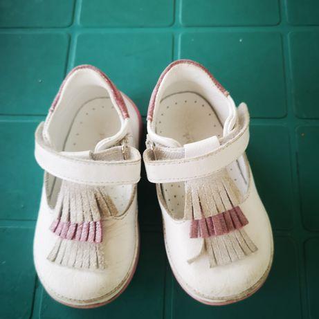 Детски обувчици PONKI