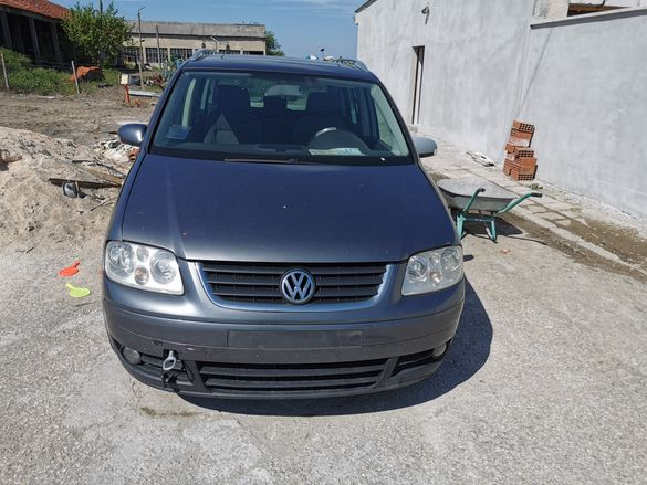 VW Touran 1.9 TDI BLS На Части