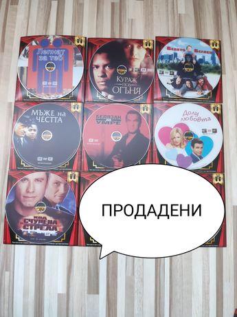 DVD филми и 2 комикса на MARVEL