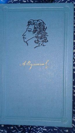 Пушкин собрание сочинений