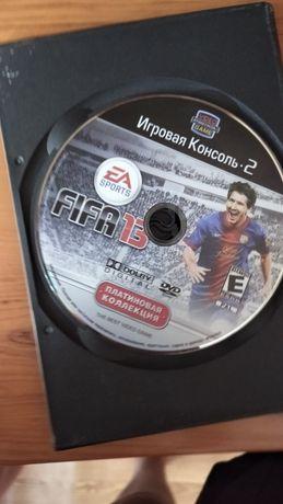 Fifa 13 раритет