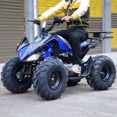 Квадроциклы ( С доставкой по КЗ)