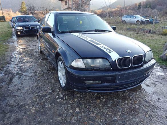 На части БМВ Е46 320д 136коня / BMW 320d 136hp