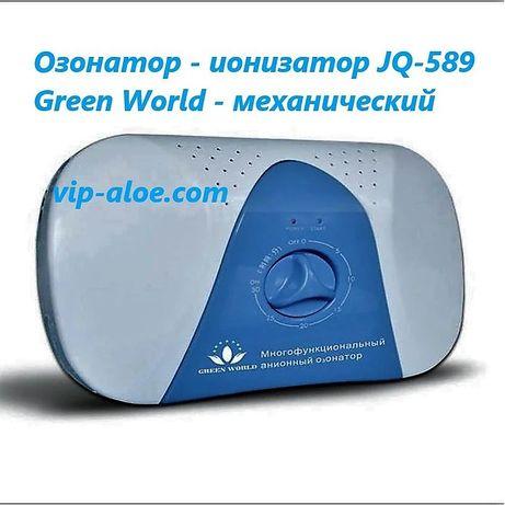 Аннионовый озонатор механический безопасность вашего дома от вирусов.!