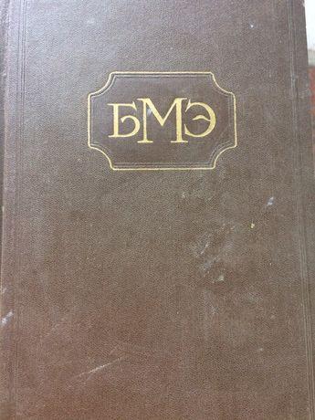 Продам Книги Медицына