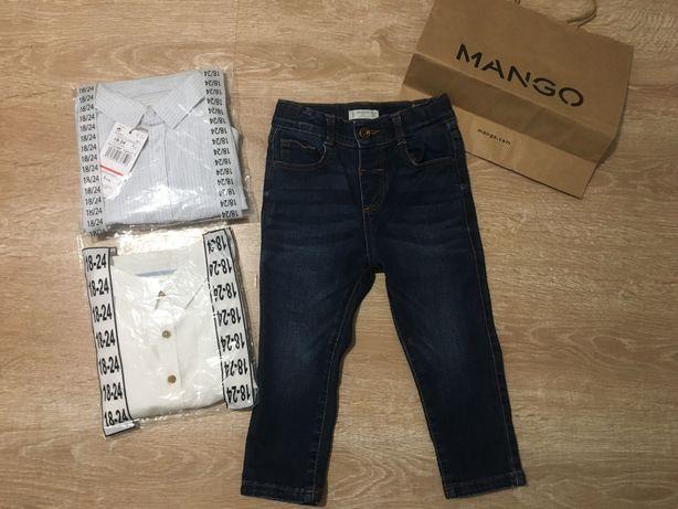 Lot hainute Mango kids camasa pantaloni