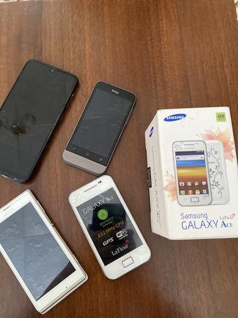 Samsung, Htc, Sony.