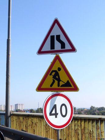 Изготовление дорожных знаков в Алматы