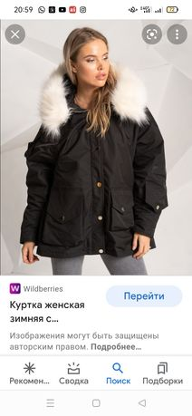 Куртка круто, из Китая хорошие качества, и 30% дешевле