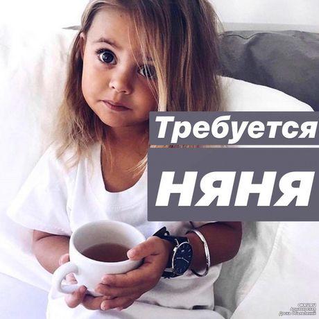 Срочно няня г.Сатпаев