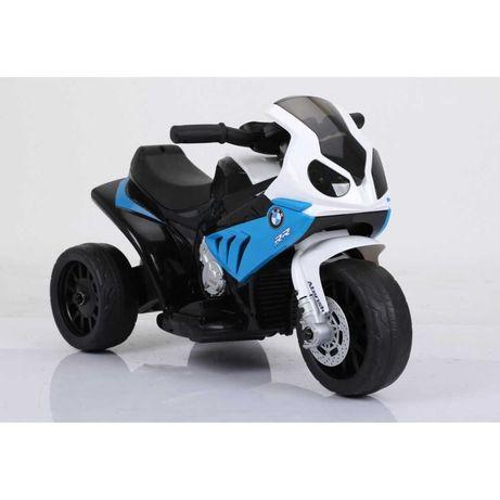 Masinute electrice  CoCo ToYs , motociclete, atvuri de la 269 lei
