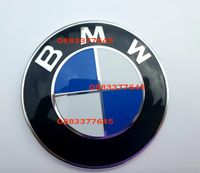 Алуминиева емблема за БМВ F30/31 високо качество