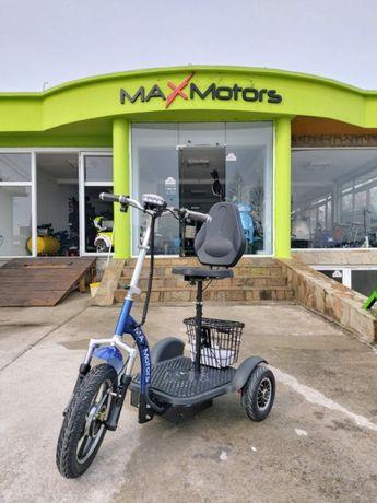 Електрическа Триколка 750 W Max Motors с задно предаване 2020