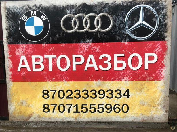Авторазбор В Коян Кусе BMW Е39,46,36,34