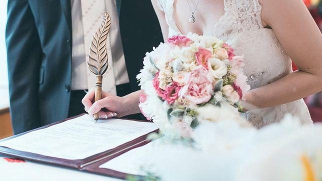Салтанатты неке қию рәсімі/Выездная регистрация брака на гос. языке