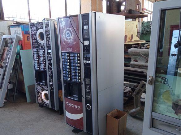 Вендинг кафе автомати