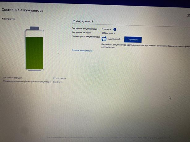 Здраствуйте !  Срочно продам ноутбук Dell E7450. В идеальном состянии
