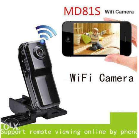 Camera video WiFi wireless supraveghere online
