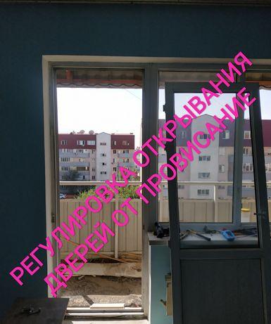 Ремонт пластиковых окон и дверей. Уплотнительная резина Утепления окон