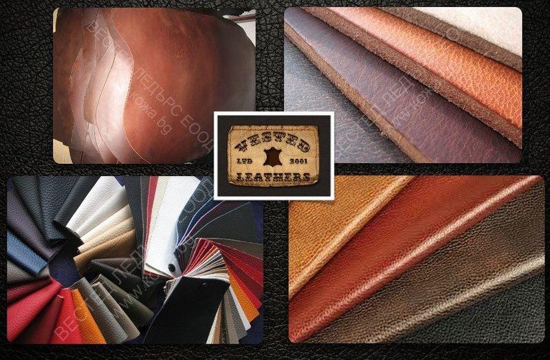 Естествена кожа бланк за колани,кании,тапицерия,кожи за чанти и обувки гр. Плевен - image 1