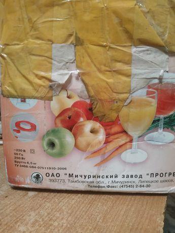 Продам соковыжималку  СССР