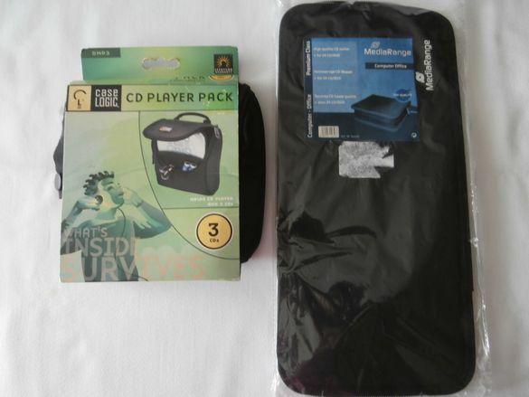 Чанта за МP- 3 и класьор за CD/DVD /10лв. за 2 бр./