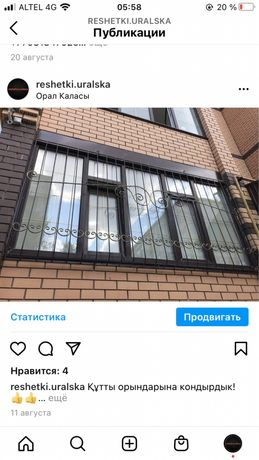 Решетки на балкон и лоджия!