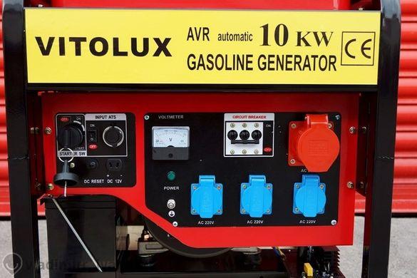 10 KW Бензинови Генератори за Трифазен и Монофазен ток/комбинирано/ с