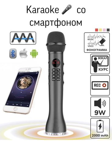 Микрофон-караоке Bluetooth