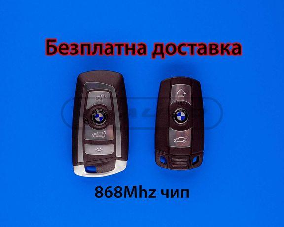 Ключ кутийка с чип за Bmw / бмв / e90 f10 f20 е91 e92 е60 e61 e87
