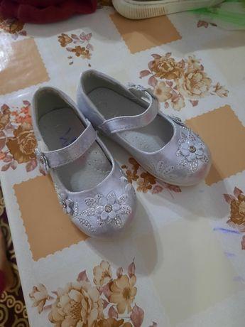 Туфли, 23 размер