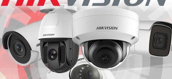 Изграждане на системи за видеонаблюдение и охранителни системи ЕЛЕКТРО