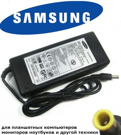 на ноутбуки или мониторы SAMSUNG Зарядки-блоки питания и шнуры разные