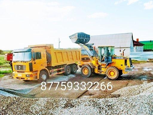 Перевозка и доставка грузов щебень, балласт, песок.
