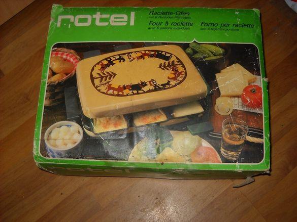 Продавам малка фурна с 6 броя малки тиганчета Raclette-Ofen - Rotel-