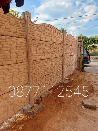Производство на бетонови огради.