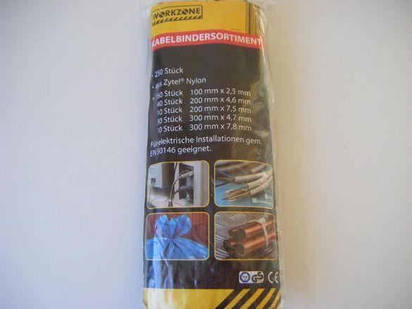 Комплект кабелни превръзки