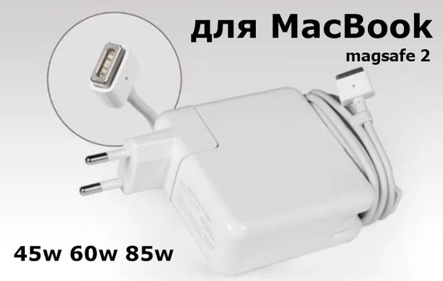 Зарядка-Блок питания на Mac-Book Air Pro от 45/60/85w разъём magsafe 2