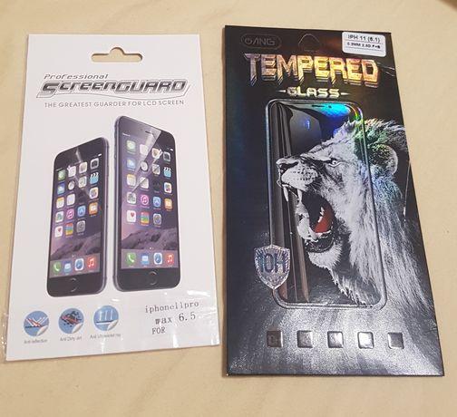 Folie protectie iphone
