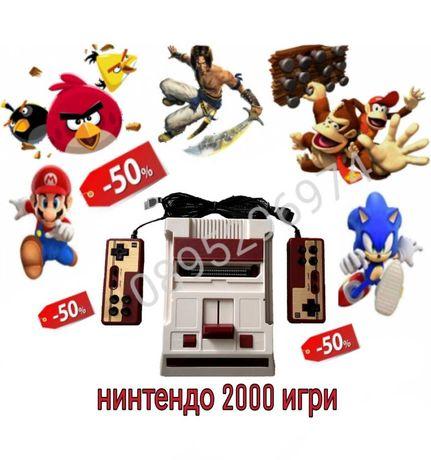 СУПЕР ОФЕРТА !!! NINTENDO с 2000 игри нинтендо ретро игра