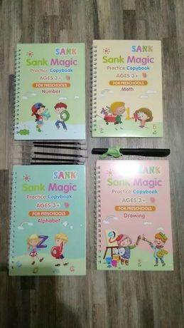 Sank Magic Practice Copybook set 4 caiete +stilou + rezerve