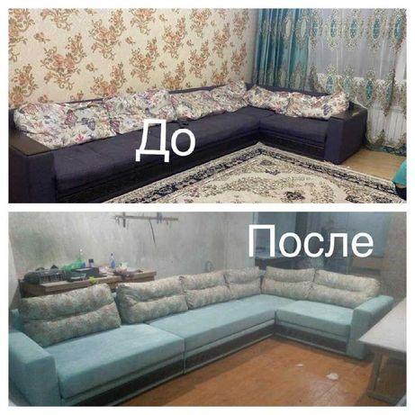 Реставрация Перетяжка Мягкой Мебели Любой Сложности Мебель Ремонт