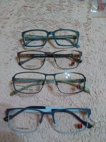 Rame ochelari Germania