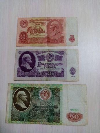 Купюра, деньги ССР