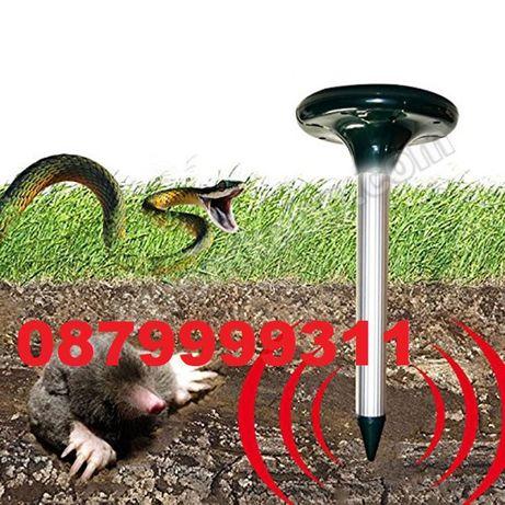 Соларен Уред против змии къртици насекоми мишки мухи комари