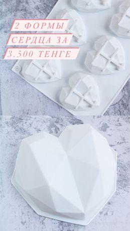 Форма сердце для муссовых тортов и десертов