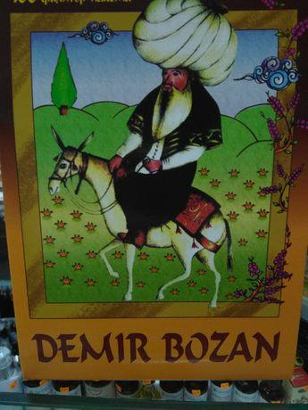 Демир бозан - оригиналът - за цялостен ефект - 100 пакетчета