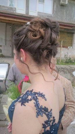 Официална (абитуриентска) рокля